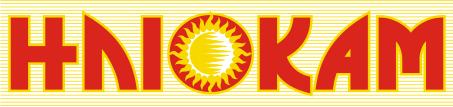 Ηλιοκάμ Θερμοσίφωνες